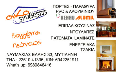 card oikosyntheseis