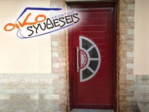 Πόρτα αλουμινίου σε χρώμα Μπορντό